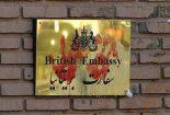 آغوش باز برای افتتاح سفارتخانه انگلیس
