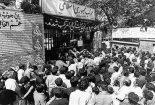 فاجعه هفتم تیر وشهادت ۷۲ یار انقلاب