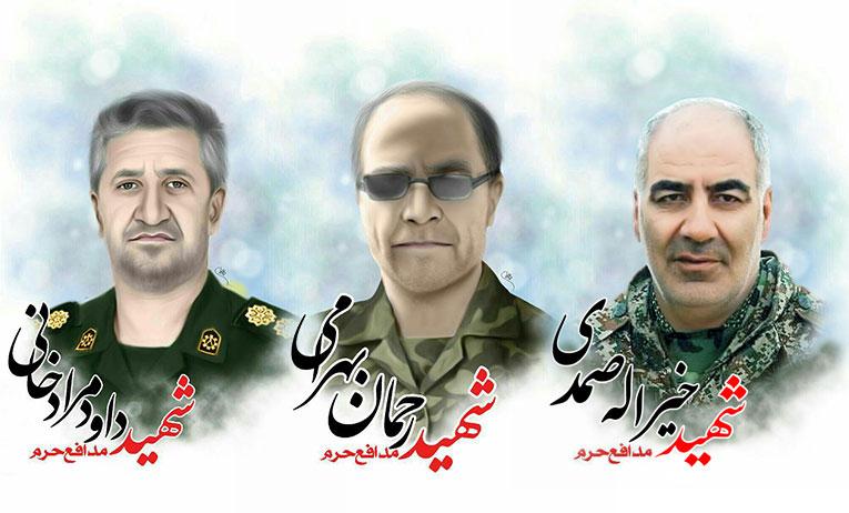 شهدای مدافع حرم زنجان
