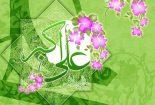میلاد حضرت علی اکبر(ع)مبارک