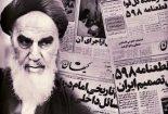 متن کامل پیام امام خمینی در پی قبول قطعنامه ۵۹۸
