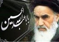 عاشورا در نگاه بلند امام خمینی