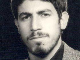 شهید حمید کاظمی