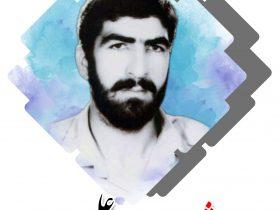 شهید حسین علیمحمدی