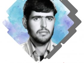 شهید سید ابوالحسن صفوی