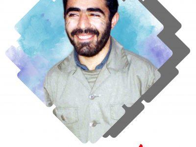 شهید طاهر اسدی
