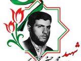 شهید محمدحسن مجتهدی