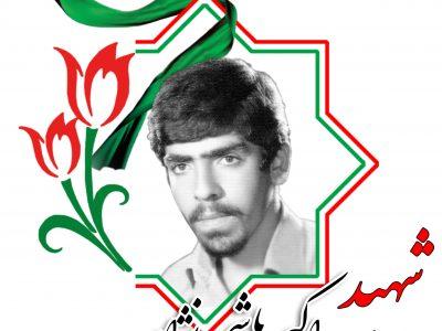 اکبر هاشم نژاد