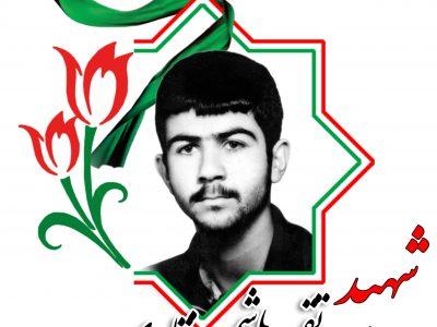 شهید تقی هاشمی بنقاری