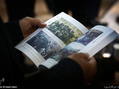 هفته بسیج و رونمایی کتاب دفاع مقدس