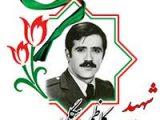 کاظم بیگلی