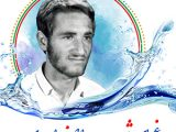 سیداصغر احمدی