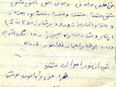 نادر کاظمی