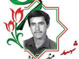 منصور ترابی