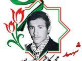 محمدکاظم تقی پور